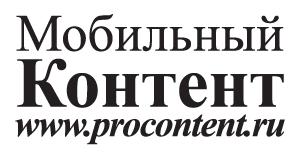 procontent-logo_300